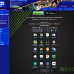Мобильное приложение Тотобет