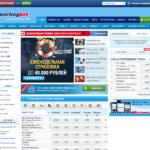 Официальный сайт букмекерской конторы