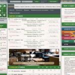 Официальный сайт букмекерской конторы Гол Пас
