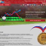 Официальный сайт букмекерской конторы Спортбет