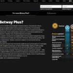 Программа лояльности букмекерской конторы Betway